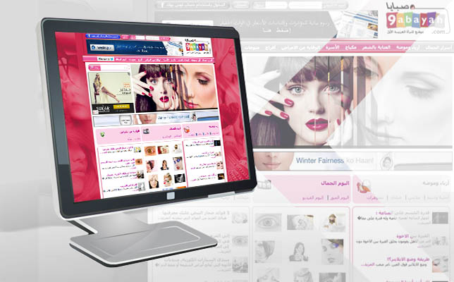 9abayah Women Website Designed & Development